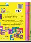 15 KITAB-I KUDAK (tamrin-I va…) 1-15