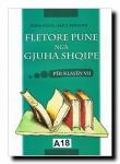 FLETORE PUNE NGA GJUHA SHQIPE 7 (Shkup)