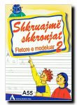 """SHKRUAJME SHROUJAT FLETORE E MODELUAR 2 """" ALBAS"""""""