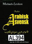 KAMUS ARABI - SUEDI (lilla Arabiska-Svenska ordbok)