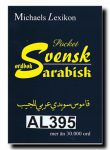 KAMUS SUEDI-ARABI (lilla Svenska-Arabiska ordbok)