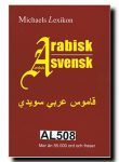 ARABISKA-SVENSK ORDBOK (55000 ORD)