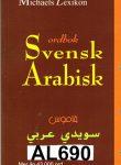 SVENSK-ARABISKT ORDBOK 43000