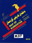 MAP OF KURDISTAN (IRAQI)