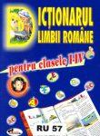 DICTIONARUL LIMBII ROMANE (pentru clsele I-IV)