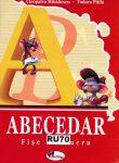 ABECEDAR, FISE DE LUCRU