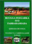 BUUGGA FEEGARKA IYO FARTABARASHADA (Alfabet & sifor övn.)
