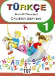 TURKCE ANADIL DERSLERI 1 CALISMA DEFTERI