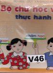 BO CHU HOC VAN THUC HANH(dung cho hoc sinh. 1) alfabetlåda