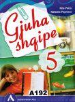 "GJUHA SHQIPE 5 "" Albas"""