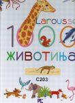 LAROUSSE 1000 ZIVOTINJA  (Kyr.)
