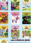 SETA DARISTANA SERIN 5-8 år 10 böcker