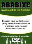 ABABIYE MAAHMAAHDA IYO NOLOSHA