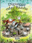 DIGAAGGII ODAY BAASHE (Kackel i grönsakslandet)