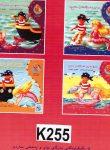 ZANJIRAI PARI DARHYA  4 böcker ( 4-6 år)